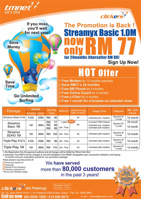 Streamyx Promotion Broadband Multimedia Portal